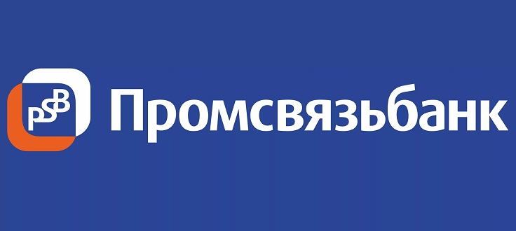Личный кабинет клиента Промсвязьбанк: вход и регистрация