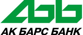 Ак Барс банк Онлайн: личный кабинет, регистрация, вход и его возможности