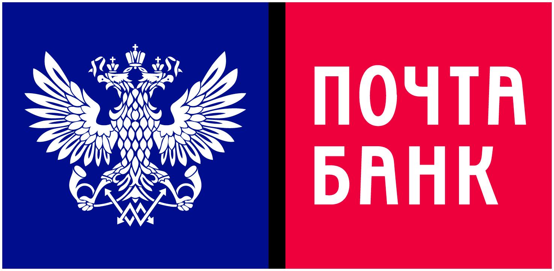 Почта Банк