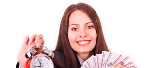 Досрочное погашение ипотеки и проценты