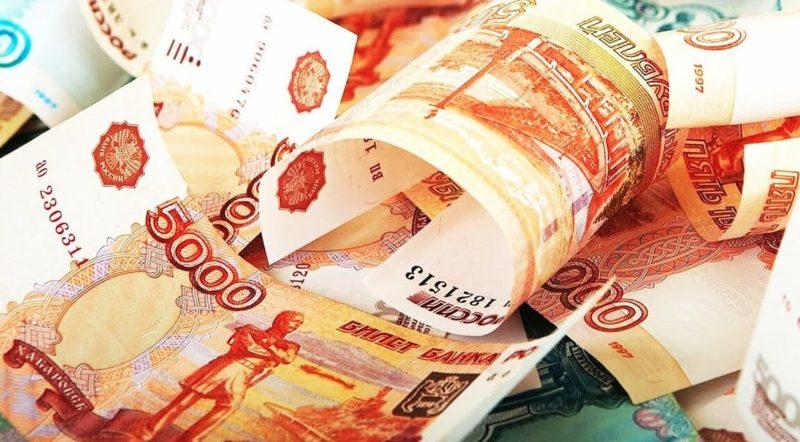 Чем выгодно кредитование в МФО?