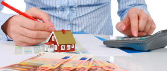 Можно ли сдавать квартиру, приобретенную в ипотеку?
