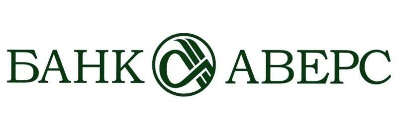 аверс банк личный кабинет