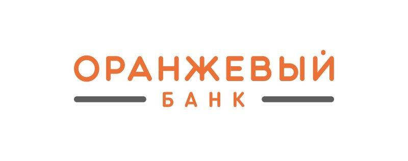 Банк Оранжевый Личный кабинет