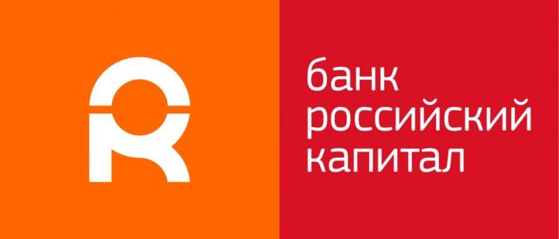 Банк Российский Капитал Личный кабинет