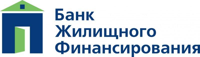 Банк Жилищного Финансирования Личный кабинет