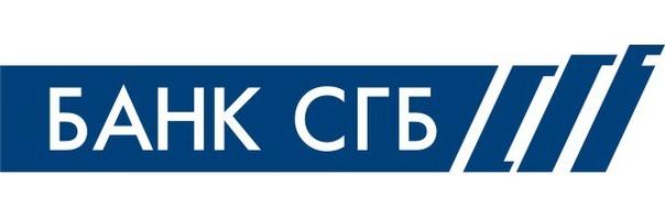 Банк СГБ Личный кабинет