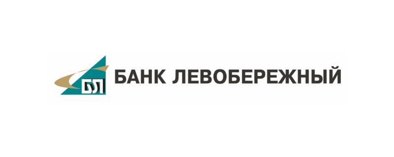 Банк Левобережный Личный кабинет