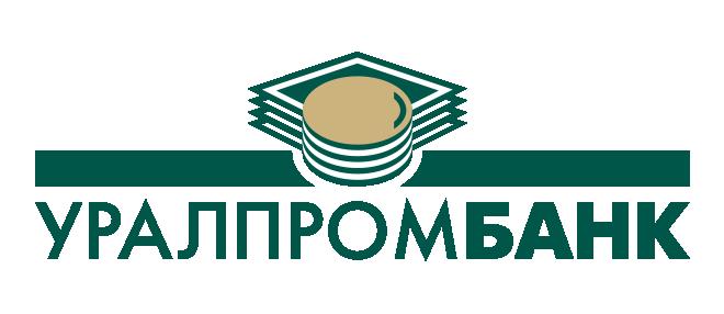 Уралпромбанк Личный кабинет