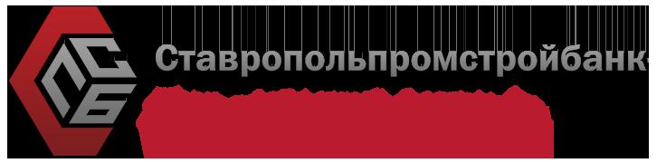 Ставропольпромстройбанк Личный кабинет