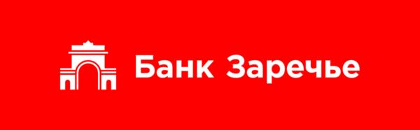 Банк Заречье Личный кабинет