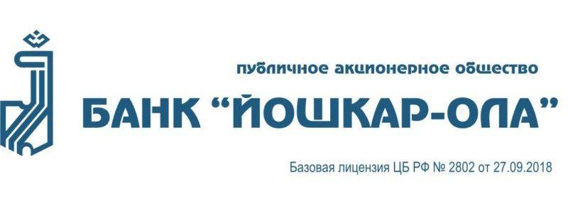 Банк Йошкар-Ола личный кабинет