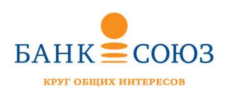 Союз Банк Личный кабинет