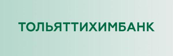 Тольяттихимбанк Личный кабинет