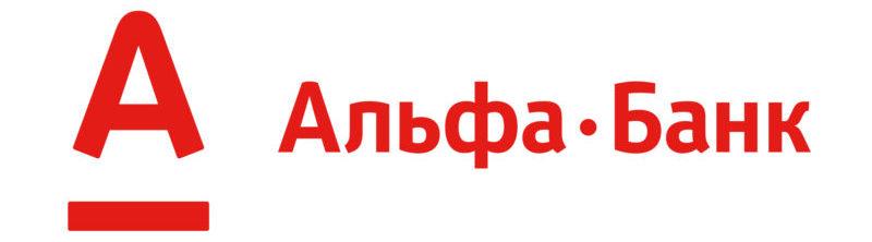 Альфа-Банк Личный кабинет